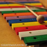 کلاس های آموزشگاه موسیقی ارف