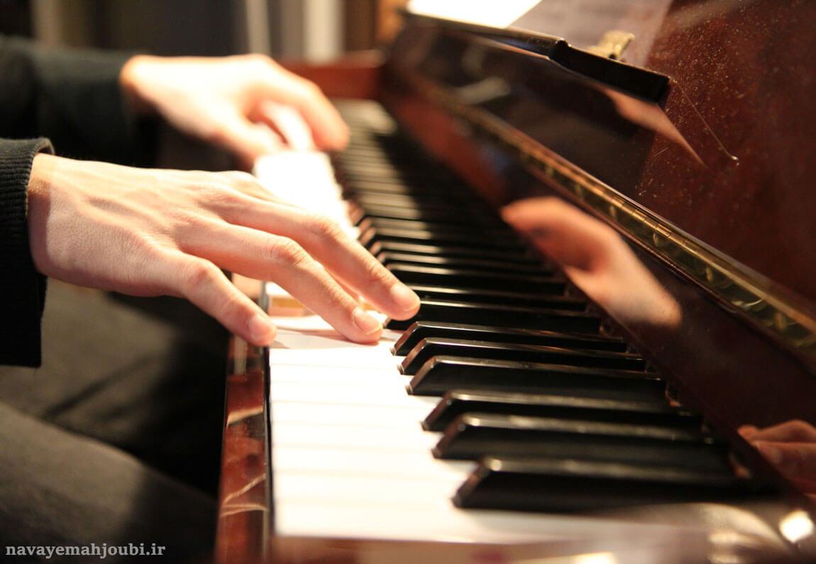 آموزشگاه موسیقی شرق تهران نوای محجوبی